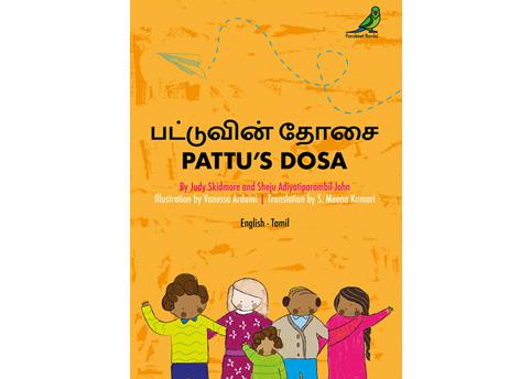 Pattu's Dosa